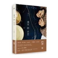 a菜谱的菜谱和书籍手艺学做家常菜食谱炒菜美食淄博哪里有卖腌菜缸的图片