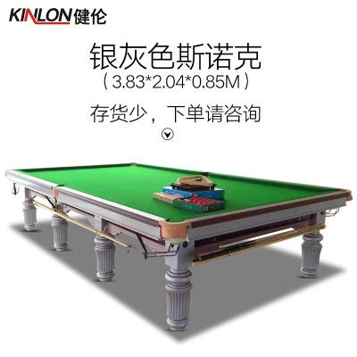 健倫(JEEANLE)斯諾克臺球桌 英式桌球臺 成人桌球臺 斯諾克球桌3.8米桌球臺標準英式桌球臺 成人臺球桌