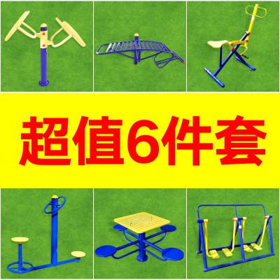 健伦(JEEANLEAN) 室外健身器材 户外公园健身路径 社区小区广场老年人体育设施组合 六件套健身器材
