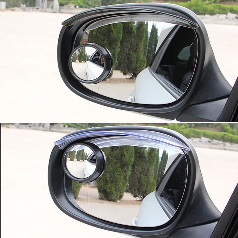 后视镜小圆镜汽车反光镜盲点辅助镜360度可调盲区镜广角倒车镜+晴雨挡