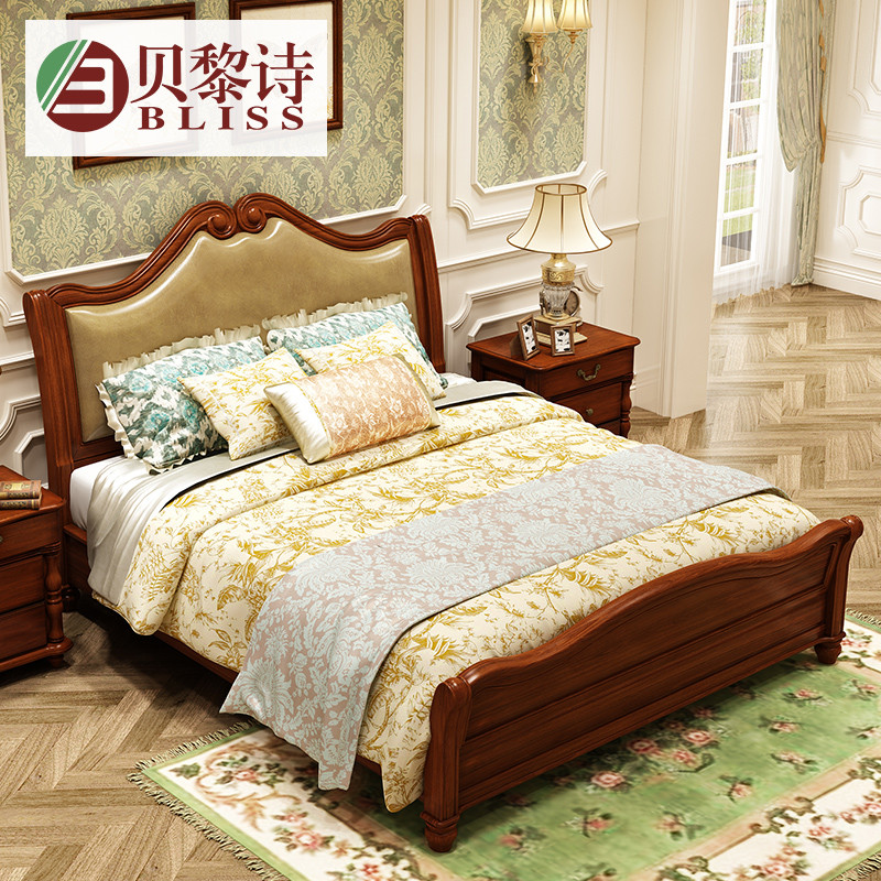 美式双人床/美式乡村实木床美式皮床卧室