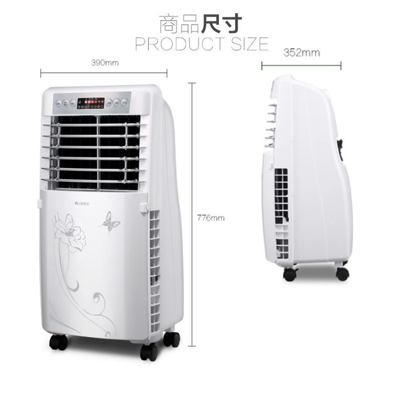格力(gree) ks-0505d-wg 空调扇 蒸发式冷风扇 家用遥控移动 环保节能