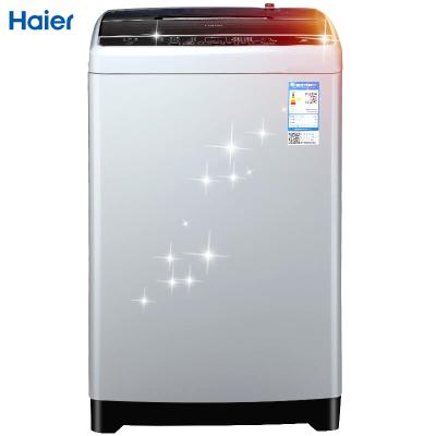 海尔大家电冰箱洗衣机及相关配件所有商品_海尔大家电