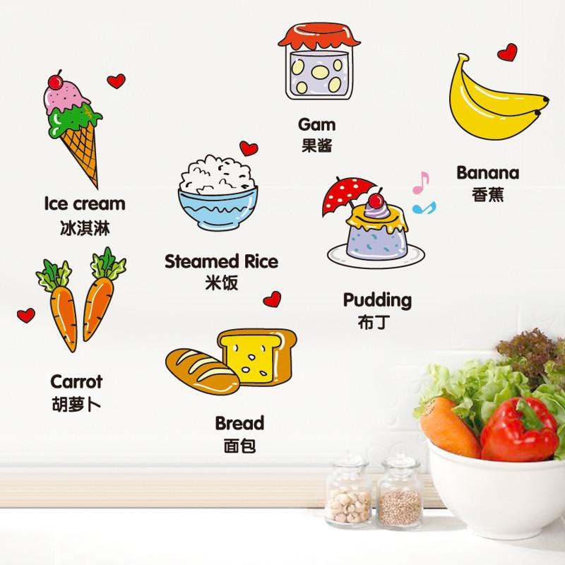 宜佳蕙可移除防水厨房装饰墙贴餐厅食物贴卡通创意冰箱贴纸柜门贴画