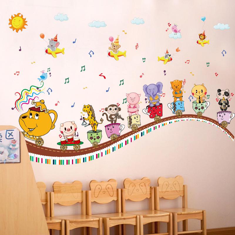 宜佳蕙可移除卡通儿童房贴纸幼儿园早教所可爱小动物火车双面玻璃墙