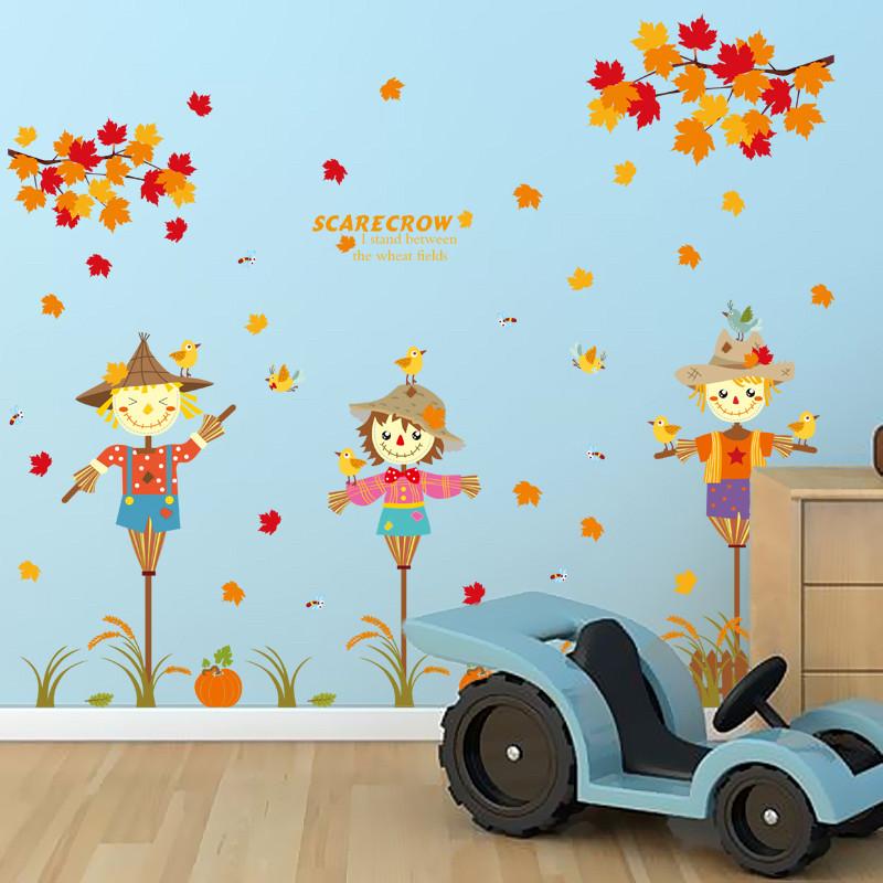 客厅卧室玄关房间装饰墙贴纸幼儿园布置可爱稻草人秋天南瓜叶贴画