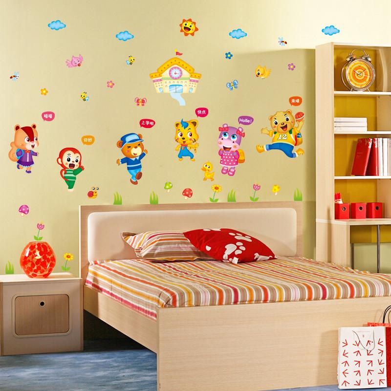 幼儿园装饰墙壁上贴纸儿童房卧室可移除卡通墙贴宝宝创意温馨贴画