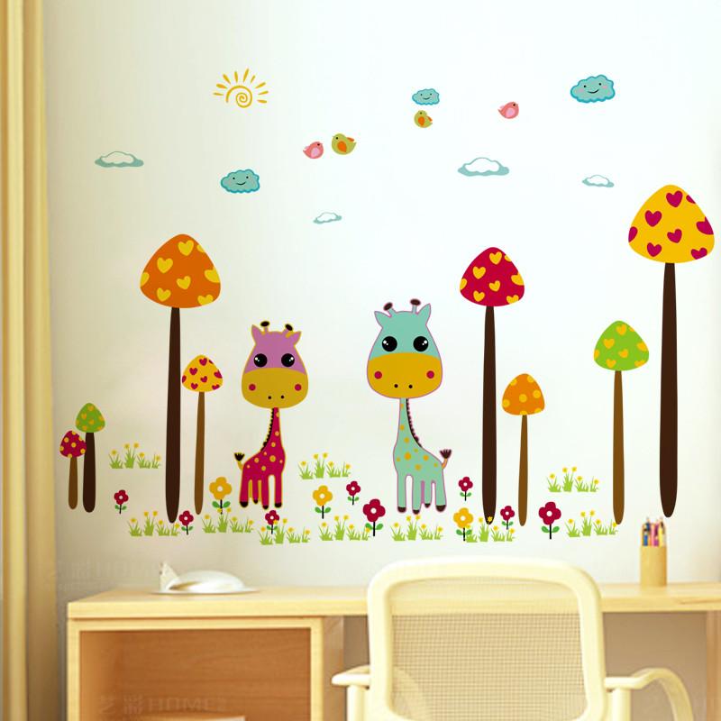 可移除墙贴纸儿童房间装饰品墙面卡通动漫贴画幼儿园教室布置墙饰