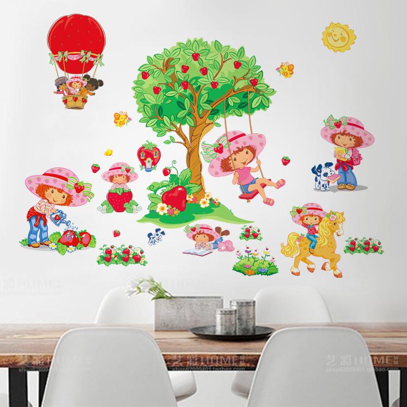 可爱卡通动漫自粘温馨可移除儿童房卧室幼儿园背景墙草莓女孩墙贴