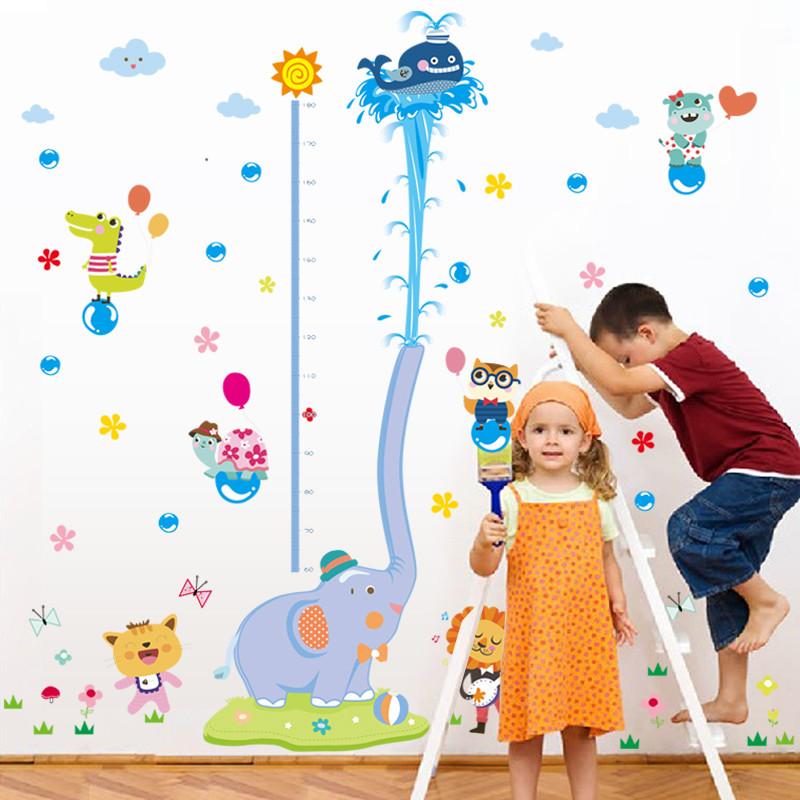 卡通动物大象身高贴墙贴图儿童房测量身高贴纸幼儿园装饰贴画宝宝