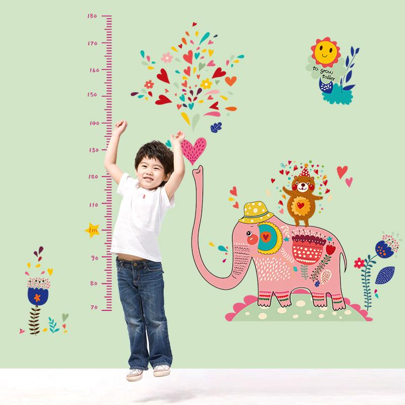 卡通大象身高贴墙贴纸儿童房测量身高贴纸幼儿园布置装饰动物贴画