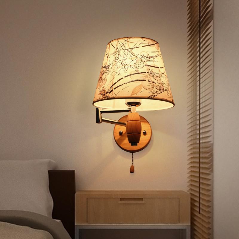 艾康北欧壁灯创意个性木艺床头灯现代简约伸缩带开关旅店客厅卧室壁灯图片