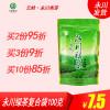 云岭永川秀芽 茶叶绿茶早春茶  办公用永川绿茶 复合袋100克