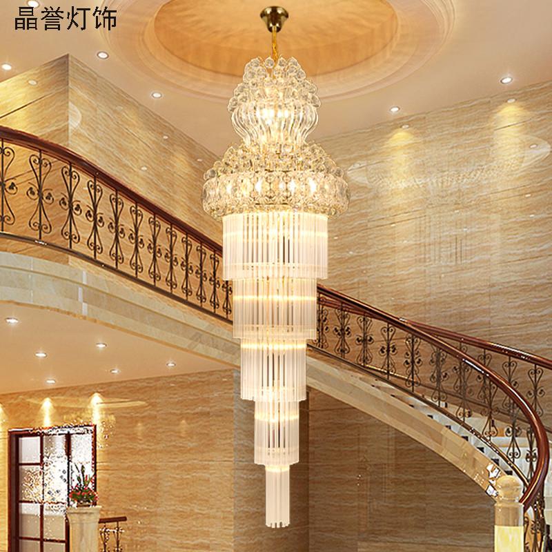 晶誉 欧式金色水晶大吊灯 复式楼客厅灯饰 酒店别墅旋转楼梯灯 带贴片