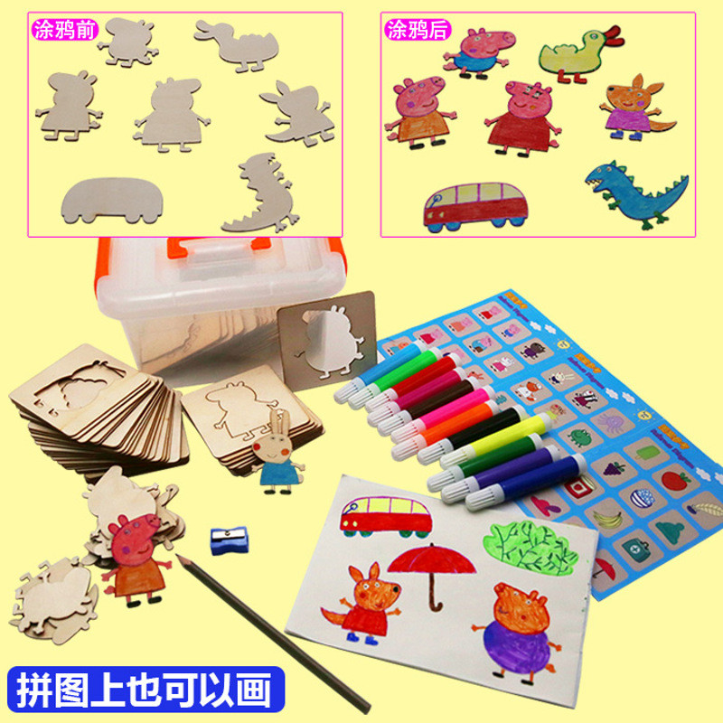 儿童幼儿学画画工具宝宝涂鸦涂色填色描画绘画模板套装玩具