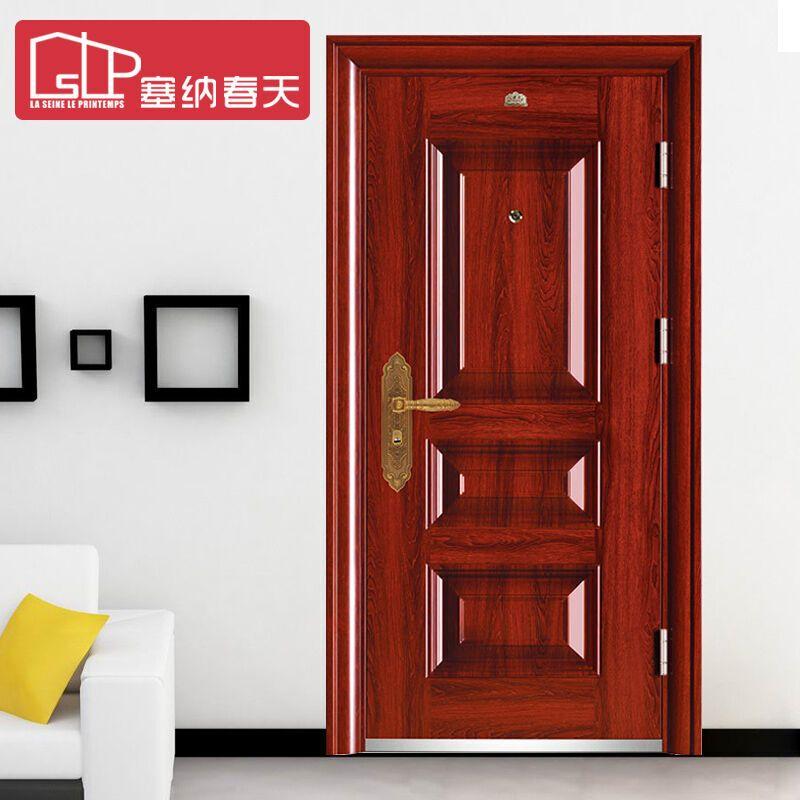 塞纳春天防盗门钢质门安全门霸王门标准门尺寸全套价格 ql-601平开门