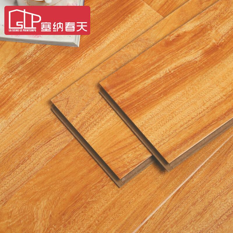 塞纳春天地板 环保强化复合木地板客厅卧室地暖地板 实木踢脚线全包价