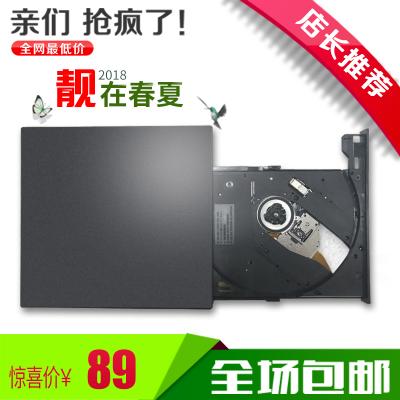 京兴隆(戴尔、华硕、联想拆机光驱)客户尊享:外置光驱 外置DVD光驱 超薄 USB移动光驱 黑色 随机发