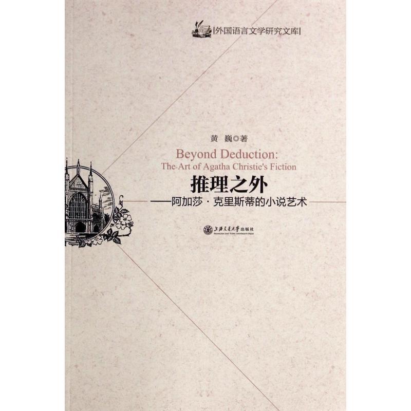 侦探小说封面素材