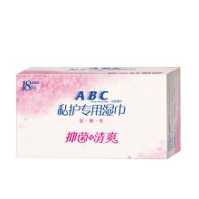 ABC女性湿巾清爽抑菌弱酸性私处护理湿巾18片独立包装