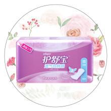 (品牌惠)护舒宝(Whisper)女性护理卫生护垫透气纯棉感超薄棉柔无香味155mm40片