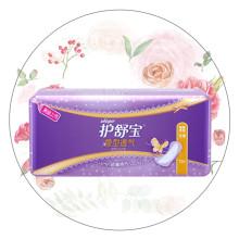 (品牌惠)护舒宝(Whisper)卫生护垫隐型透气超薄棉柔无香味护垫72片