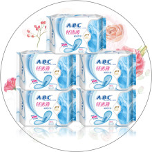 ABC超级薄棉柔护垫110片K22*5包