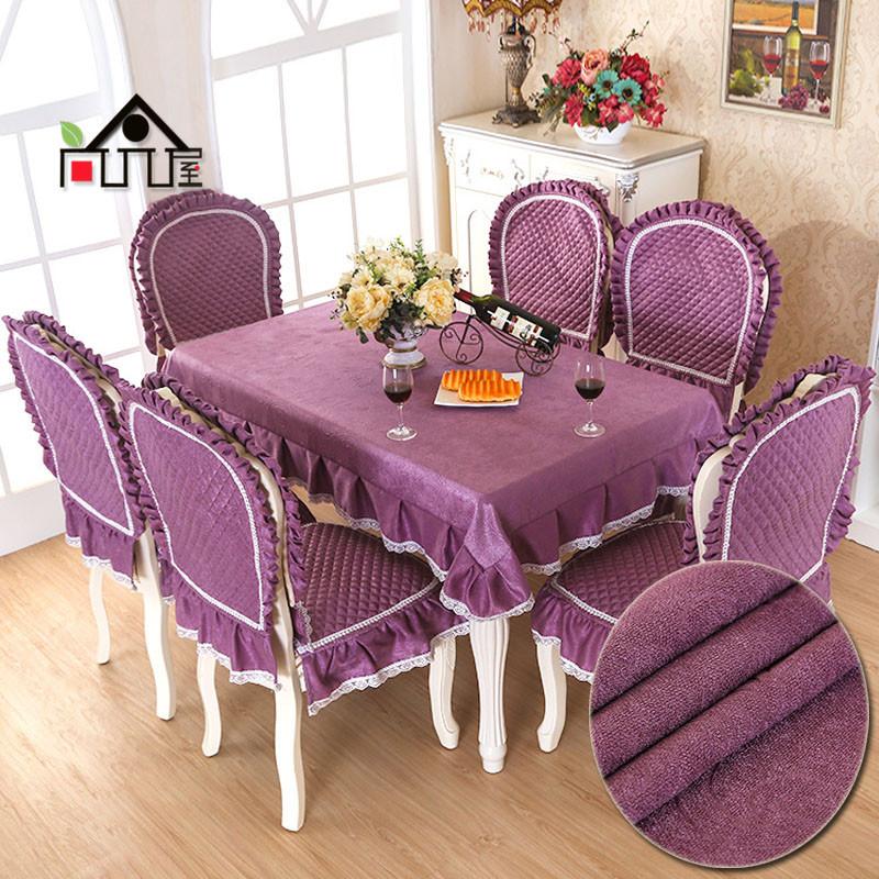 尚品屋 欧式雪尼尔布艺餐椅套装餐椅垫靠背坐垫台布 z图片