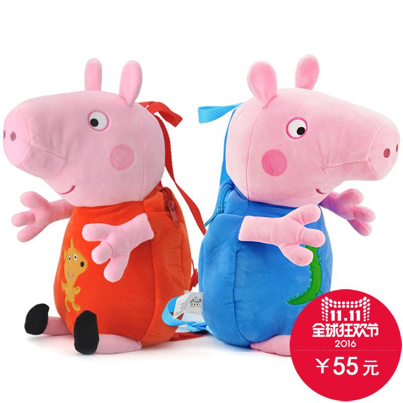小猪佩奇卡通书包 可爱佩佩猪儿童男孩女孩公仔背包毛绒玩具3-6岁