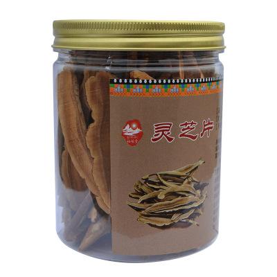 福曦堂 藏區 野生赤芝 靈芝片 50克/罐 靈芝茶 野生 赤芝 赤靈芝