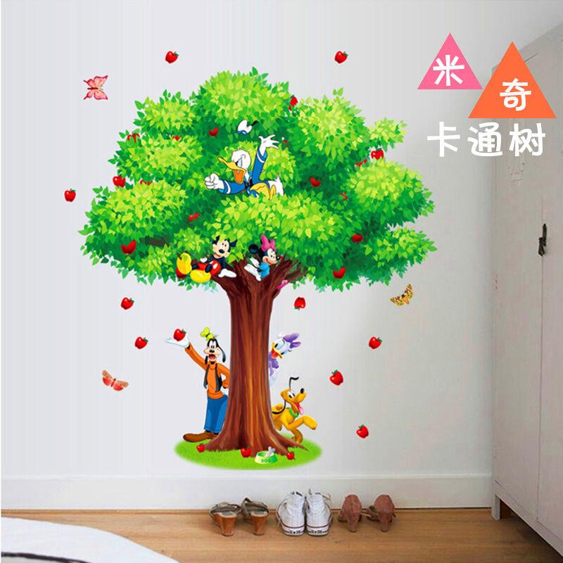 吉朵芸米奇卡通树卧室儿童房幼儿园可爱卡通动物迪斯尼墙贴背景墙橱柜