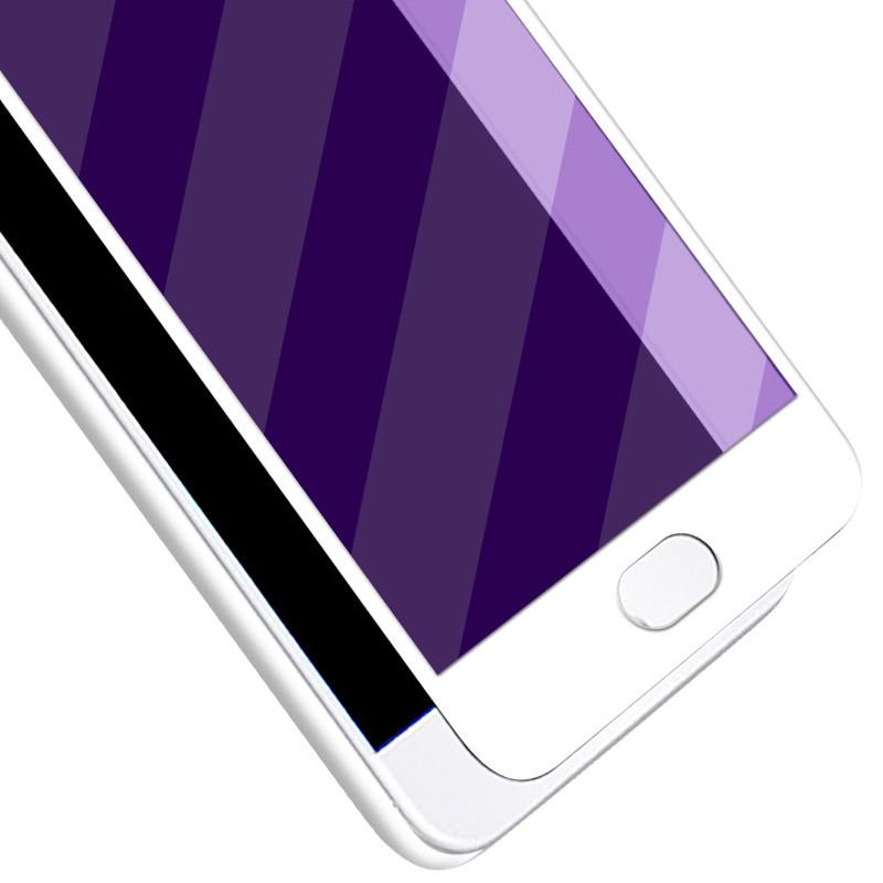 聚喜缘 魅蓝note5抗蓝光全屏钢化膜 手机贴膜全屏覆盖