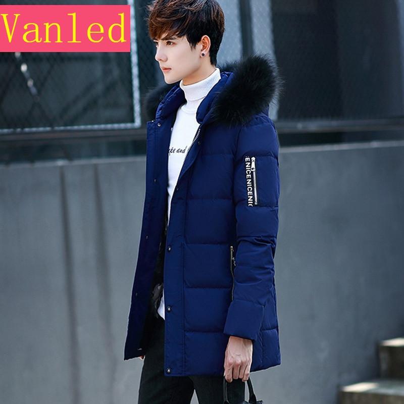羽绒服男加厚冬季中长款学生衣服韩版修身青年男装毛领外套帅气潮