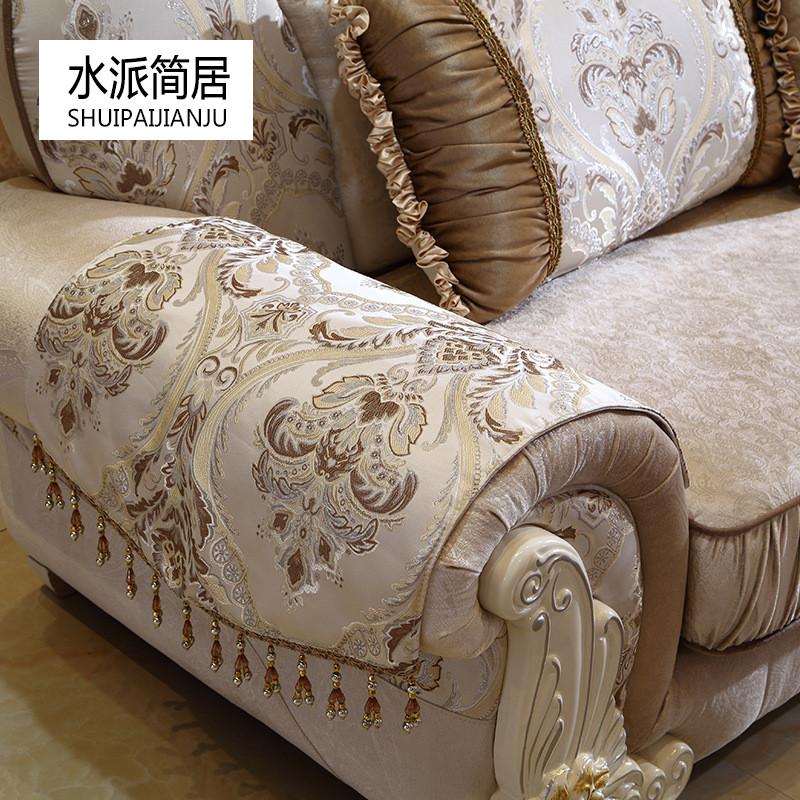 欧式布艺沙发转角沙发组合大小户型时尚沙发贵妃客厅家具可拆洗图片