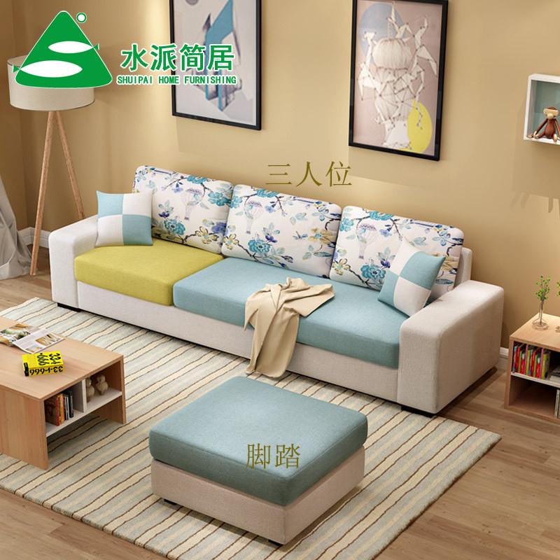 布艺沙发简约现代小户型沙发组合客厅家具可拆洗转角三人位布沙发