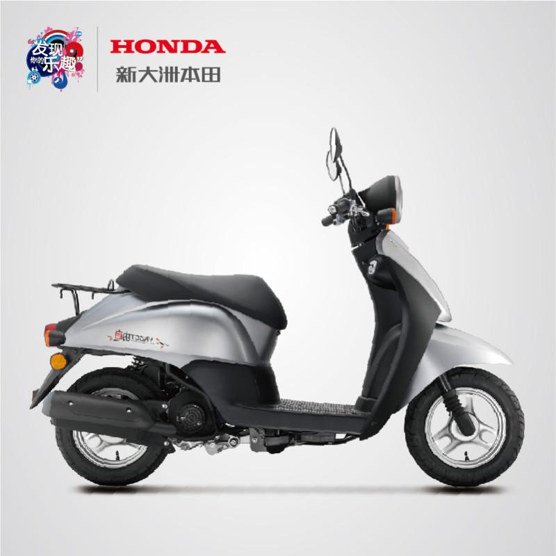 【定金】新大洲本田自由today摩托车