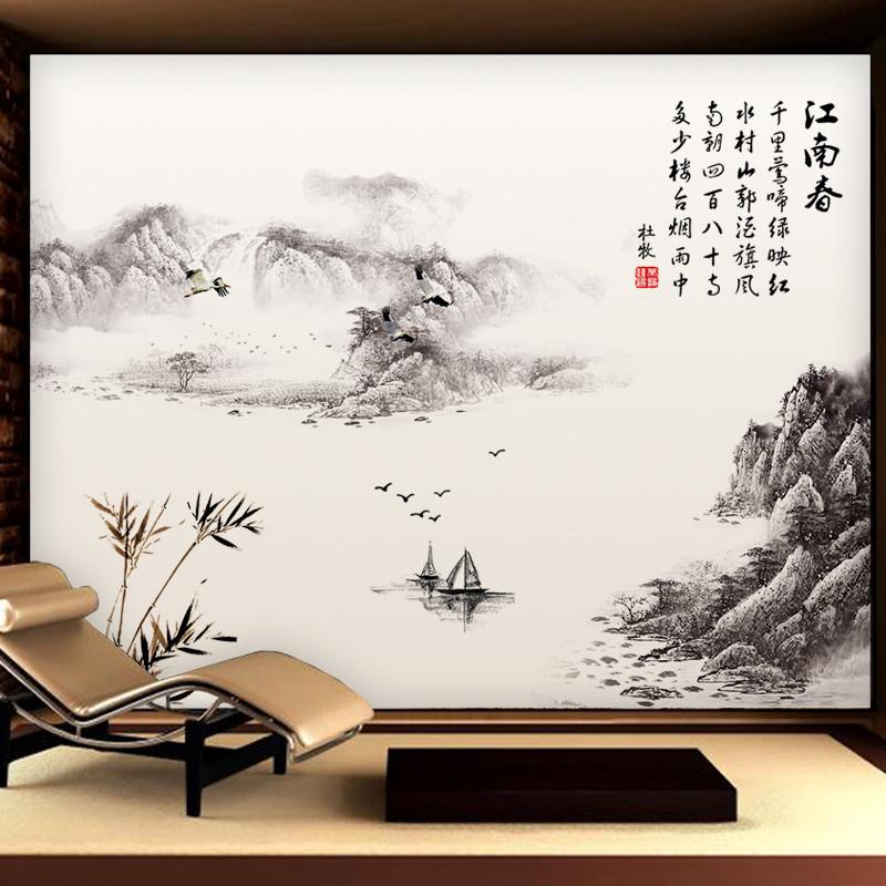 中国风山水画墙贴纸 办公室书房客厅电视背景墙自粘墙纸墙贴画