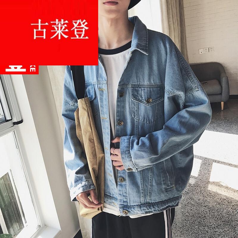 牛仔衣男春秋季男生短外套休闲外衣陈冠希权志龙同款社会精神小伙发型图片