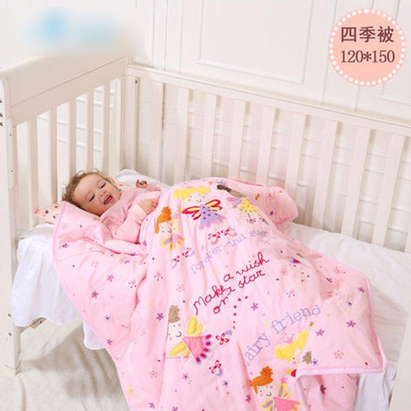 婴儿被子新生儿被子宝宝幼儿园盖被婴儿床儿童被子2017新品简约可爱