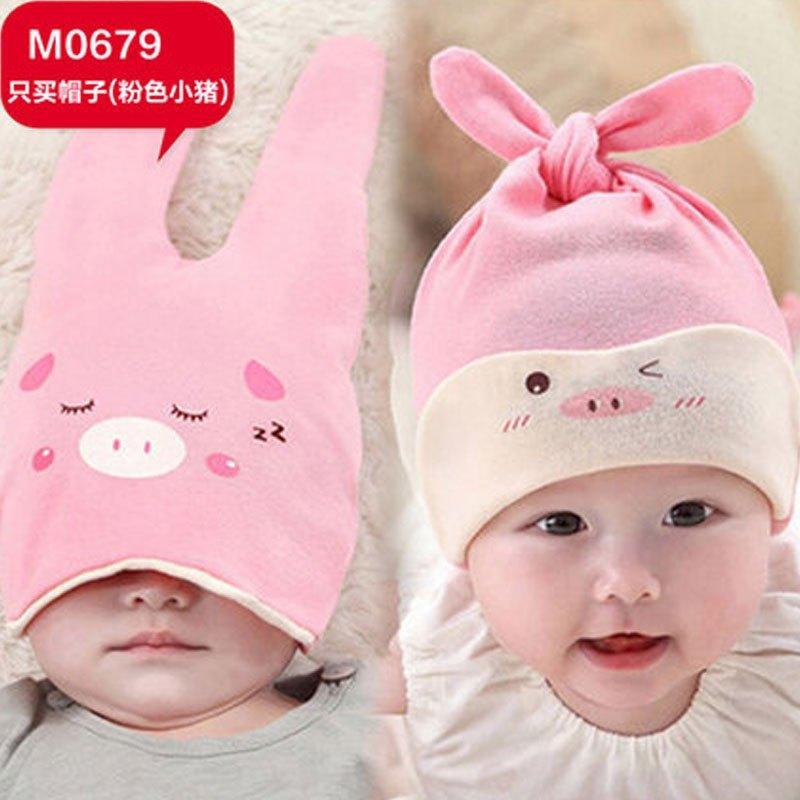 0-3-6-12个月婴儿宝宝帽子2017年春季上新款春秋季男.