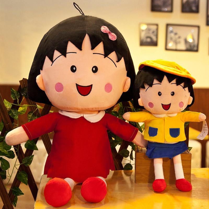 可爱玩偶生日礼物女生闺蜜樱桃小丸子公仔毛绒玩具布娃娃大号抱枕可爱