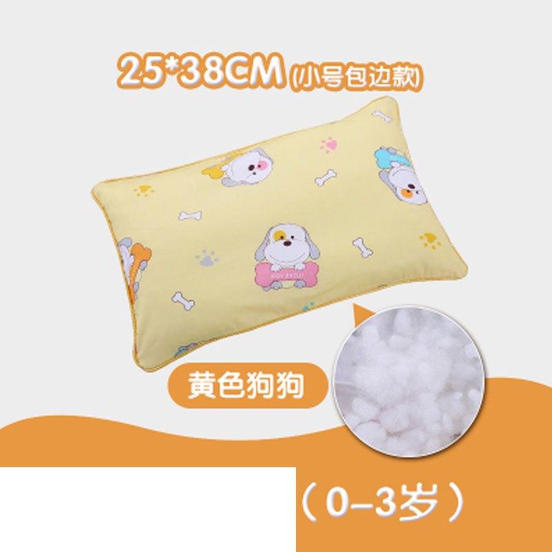 婴儿宝宝儿童枕头卡通 幼儿园防偏头矫正透气定型枕0