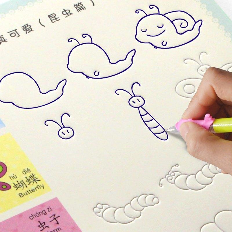 儿童涂色本简笔画练字帖3-6岁宝宝学画画书字帖幼儿园数字描红本当