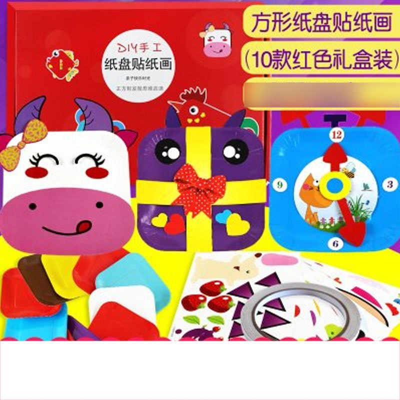 十二生肖彩色纸盘子贴纸画 宝宝幼儿园儿童手工diy制作益智材料包当季