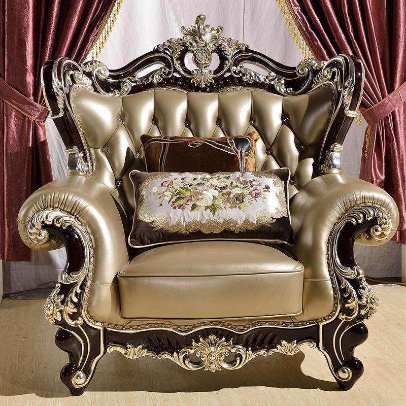 德鹰 法式古典真皮沙发组合 实木雕花欧式沙发