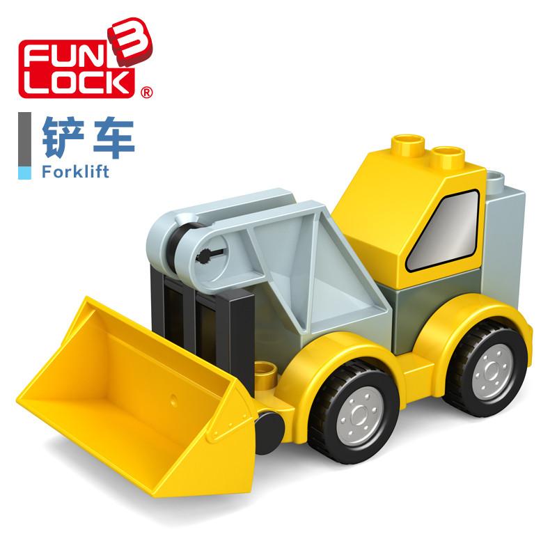 欢乐客 积木益智玩具宝宝儿童启蒙塑料拼插创意益智大颗粒 铲车