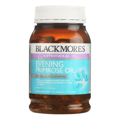BLACKMORES 澳佳寶 月見草油精華 190粒/瓶 澳洲進口 268克
