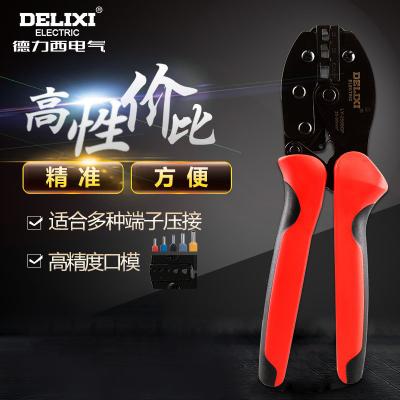 德力西電氣端子壓接鉗壓線鉗套裝 棘輪網線鉗 剝線器 冷壓端子鉗