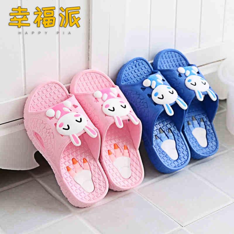 儿童拖鞋浴室洗澡防滑夏天男童家居凉拖鞋女童可爱室内塑料地板鞋