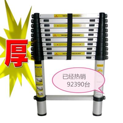 加厚升降鋁合金人字梯子 家用3.8m+3.8m人字梯 便攜竹節伸縮梯 多功能工程折疊樓梯 家用梯多功能折疊梯巧媽媽